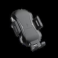 Автодержатель для телефона сенсорный с беспроводной зарядкой Utek C20 15W  + Подарок