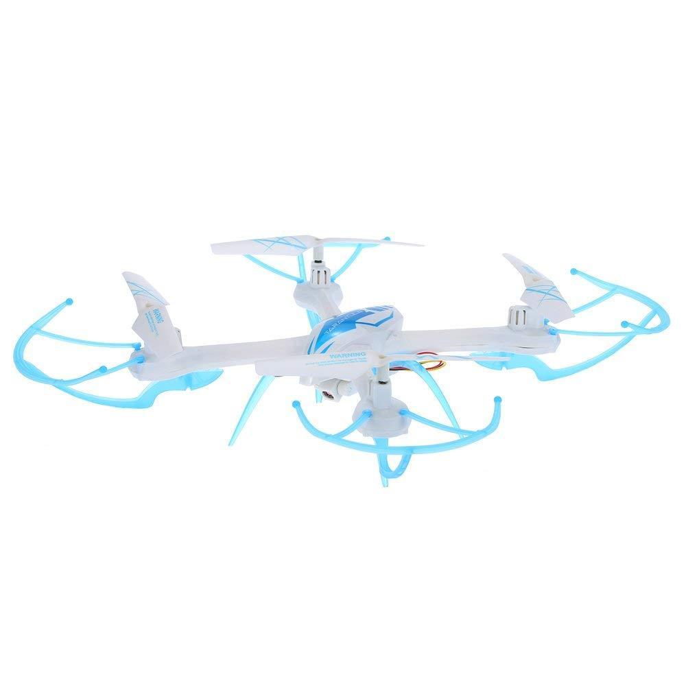 Квадрокоптер A-Toys X-1505 Белый (RT1505)