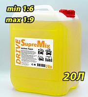 Средство для бесконтактной мойки SupreMix Drive 1:9 20л