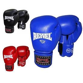 Перчатки боксерсикие  Reyvel 10 oz винил (синие, красные, черные)