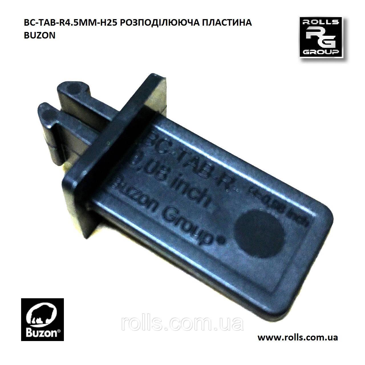 BC-TAB-R4.5MM-H24 Разделительная пластина на регулируемые опоры Buzon серия BC