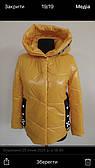 Куртки-жилетки для девочек