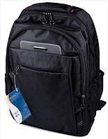 Городской мужской рюкзак 8102 black, фото 1