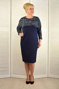 Платье темно-синее трикотажное - Модель 1683-3