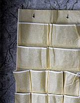 Органайзер подвесной для мелочей на 12 карманов, фото 2