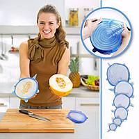 """Силиконовые крышки для хранения продуктов, кастрюль, посуды """"Синий""""  (6шт набор) 6235782"""