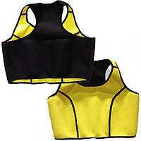 Топ для похудения Hot Shapers Vest XXXL Черный с желтым (KM1320)