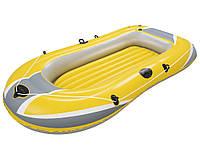Одноместная надувная лодка Bestway 61064 Hydro Force Raft Желтая, фото 1