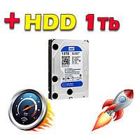 HDD Диск 1Tb 7200 об 64Mb Sata3