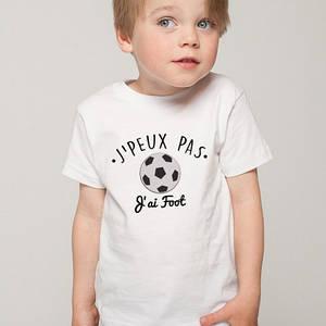 Футболки детские