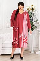 Платье Рукодельница, фото 1