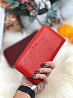 Кожаный женский кошелек на молнии портмоне натуральная кожа красный