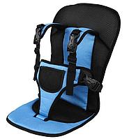 Детское автокресло бескаркасное Multi-Function Car Cushion Синий, фото 1