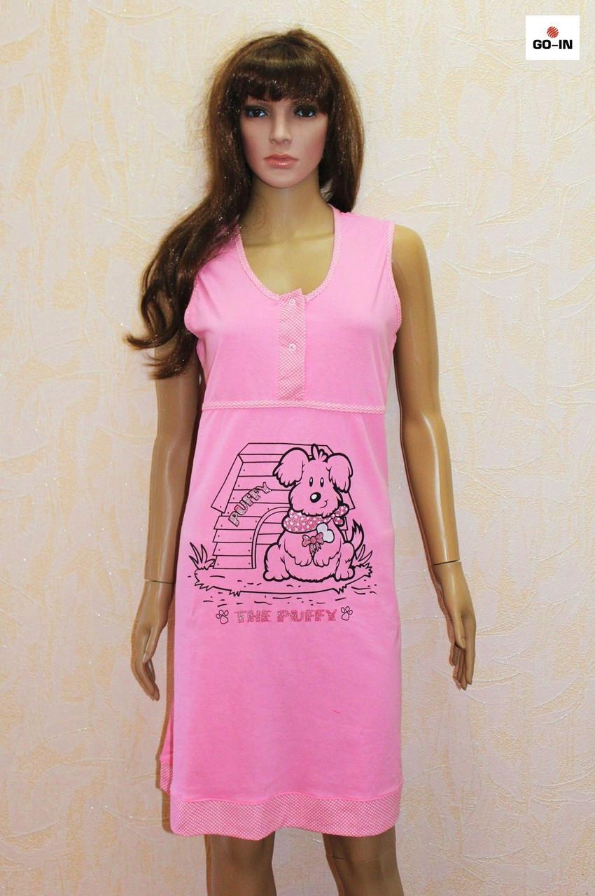 Ночная рубашка для беременных и кормящих мам розовая кулир 44-56р.