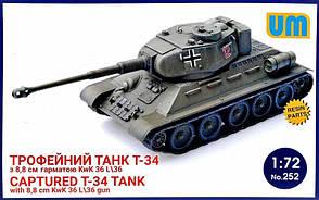 Трофейний танк Т-34 с 88 мм пушкой KwK 36L/36. 1/72 UM 252