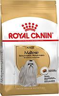 Сухой корм для собак Royal Canin Maltese Adult, 500гр