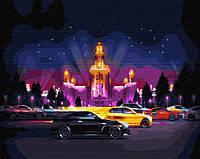 "Картина по номерам. Brushme ""Ночная жизнь"" GX28903"