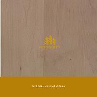 Мебельный щит цельноламельный Ольха 30 мм сорт А-В