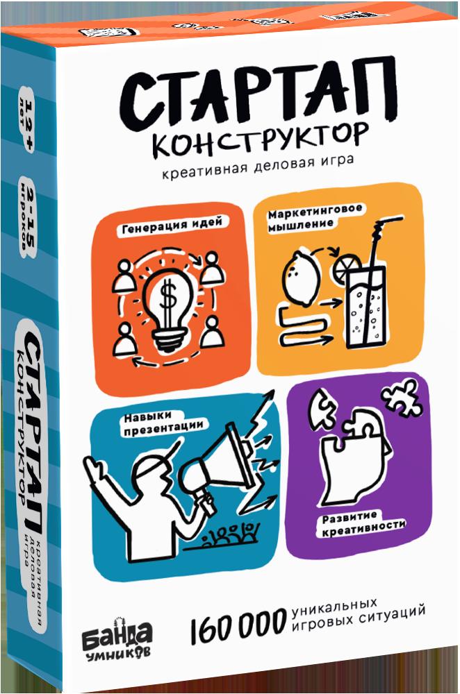 Настольная Игра Банда Умников Стартап-конструктор (УМ050)