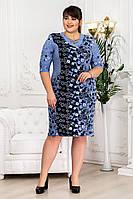 Платье Решетка 3/4 джинс ромбики