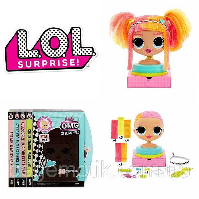 L.O.L. Surprise ЛОЛ ОМГ Леди Неон Голова манекен для причесок  MGA O.M.G. Styling Head Neonlicious