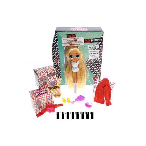 Кукла лол большая ЛОЛ PG8004, Лялька з одягом та аксесуарами, 20 сюрпризів