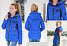 Куртка жіноча демісезонна трансформер в жилет розмір з 42 по 52, фото 4