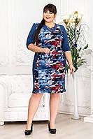 Платье Решетка 3/4 джинс калейдоскоп
