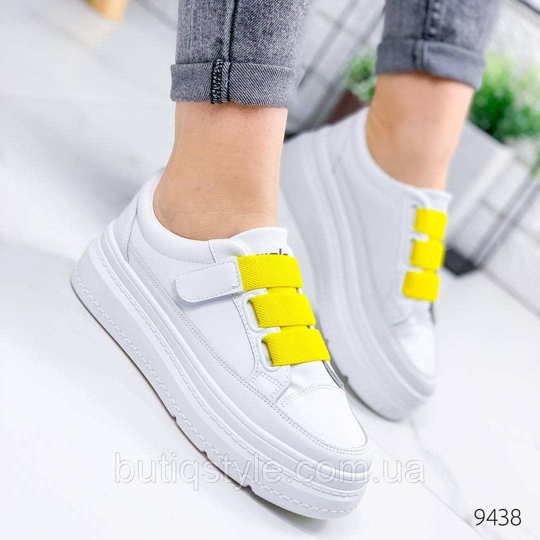 Женские белые кроссовки с желтой застежкой эко-кожа