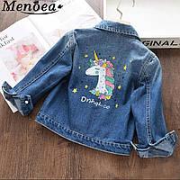 Детская джинсовая куртка для девочки 100, 110, 140 синий