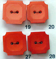 Пуговицы костюмные прошивные женские плательные 20 мм и 18 мм