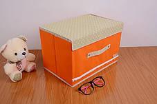 Короб складной  ( Органайзер оранжевый), фото 2