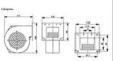 Нагнетательный вентилятор Nowosolar NWS-100 (180м3/ч), фото 6