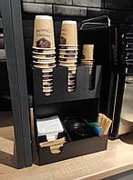 Органайзер для бариста Подиум для стаканчиков Холдер для стаканов барный организатор Аксессуары для кофейни