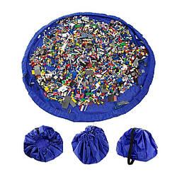 Детский коврик-мешок для игрушек Supretto 138 х 150 см., синий