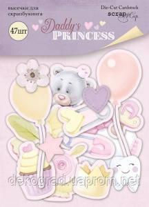 Набір висічок для скрапбукінгу 47шт від Scrapmir daddy's Princess