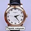 Мужские механические наручные часы Patek Philippe Geneve PP7204 копия ААА