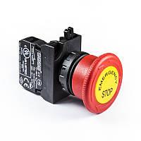 Кнопка грибок CP200EE аварийная d=40мм с табличкой с фиксацией и возвратом поворотом (1НЗ) - пластик P65 EMAS