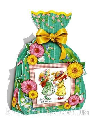 Картонная упаковка для конфет, Весна, 700 грамм