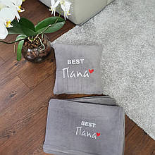 """Подарочный набор для мужчины: подушка + плед """"Best Папа"""" 39 цвет на выбор"""