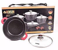 Набор элитной посуды Benson BN-328 из 14 предметов
