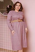 Модное женское платье из жаккарда батал 48 - 58 рр
