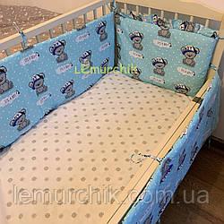 """Защита для детской кроватки 120х60 см, """"It's a boy"""" бирюзовая"""
