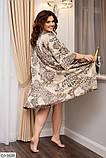 Халат жіночий, фото 3