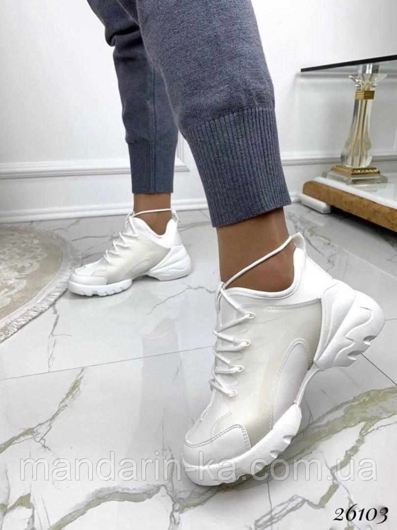 Кроссовки  женские  демисезонные  белые текстильные