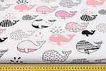 """Лоскут ткани """"Киты с узором розовые и чёрные"""" на белом  (№1554а), фото 3"""