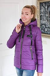 Куртка женская демисезонная трансформер в жилет
