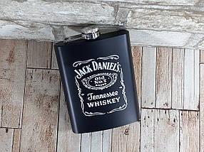 Фляга из нержавеющей стали 8 oz/220 мл Jack Daniel's ( походная фляга )