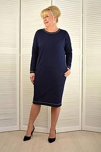 Платье оверсайз темно-синее - Модель 1761-4