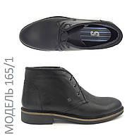 Мужские ботинки демисезонные из гладкой натуральной кожи черные SAMAS 165/1 42